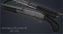 Fallout NV — Remington 870 | Fallout New Vegas моды