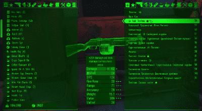 Fallout 4 — Более удобный инвентарь | Fallout 4 моды