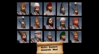 Total War: Rome 2 — Рескин всех восточных генералов | Total War: Rome 2 моды