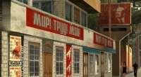 GTA San Andreas — Здание в стиле СССР | GTA San Andreas моды