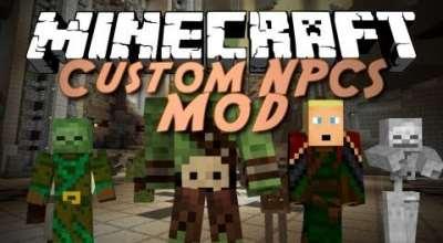 Minecraft — Custom NPC для 1.5.2-1.11 | Minecraft моды