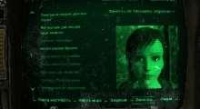 Fallout 3 — Изношенный дисплей Пип-Боя | Fallout 3 моды
