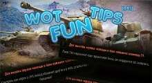 World Of Tanks 0.8.5 — WOT Fun Tips | World Of Tanks моды