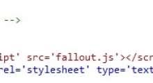 Fallout 4 — быть? (свежая порция догадок)