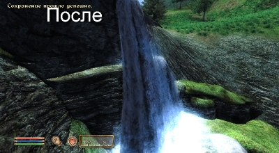 Oblivion — Реплейсер Водопадов | Oblivion моды