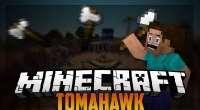 Minecraft — Tomahawk (метательный топор) для 1.7.10/1.7.2 | Minecraft моды
