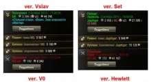 World Of Tanks 0.8.6 — Цветные сообщения от Vslav666   World Of Tanks моды