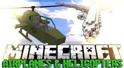Minecraft — Боевые самолеты, вертолеты, БПЛА, СВВП — Helicopter Mod для 1.7.10 | Minecraft моды