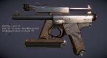 Fallout NV — Nambu Type 14