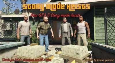 GTA 5 — Ограбления в синглплеере (Story Mode Heists)   GTA 5 моды