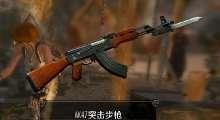 Skyrim — Огнестрельное оружие