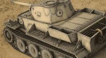 World of Tanks 0.8.5 — Камуфляж одного оттенка для Германии | World Of Tanks моды