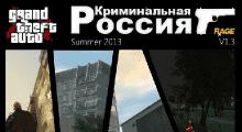 GTA 4 — Криминальная Россия | GTA 4 моды