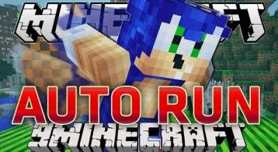 Minecraft — Автобег | Minecraft моды