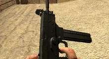 Counter Strike:Source — ПП «Кедр» (mp5) | Counter Strike:Source моды