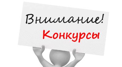 [Приостановлено]Добавил запись — получай рубли!   Конкурсы моды