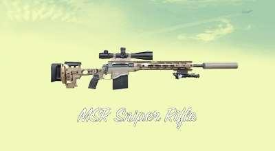 GTA 5 — Новая снайперка MSR (MSR Sniper) | GTA 5 моды