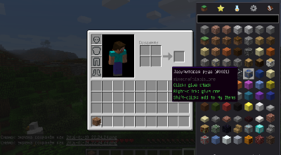 Minecraft 1.8 + TooManyItems + Forge | Minecraft моды