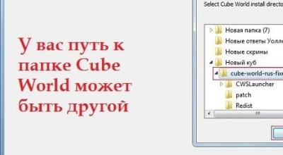 Как установить моды в Cube World | Cube World моды
