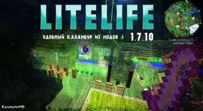 Minecraft 1.7.10 — Сборка модов LiteLife | Minecraft моды