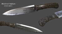 Skyrim — Реплейсер кинжала «Кровавый шип» | Skyrim моды
