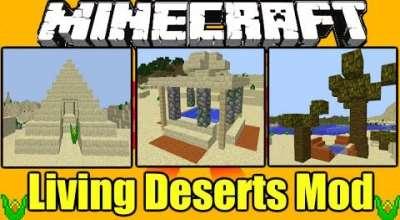 Minecraft — Обитаемые пустыни | Minecraft моды