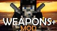 Minecraft — Weapons Plus для 1.7.10/1.7.2 | Minecraft моды