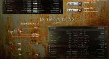 World Of Tanks 0.8.5 — Octagon Icons | World Of Tanks моды