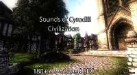 Oblivion — Новые звуки (Sounds of Cyrodiil) | Oblivion моды
