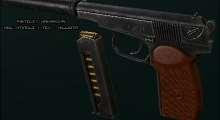 Fallout NV — ПМ (пистолет Макарова)