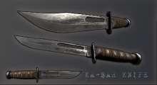 Fallout NV — Нож Ка-бар