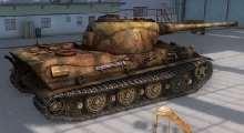 World Of Tanks 0.8.6 — Шкурка для Lowe от _The_Ace_ | World Of Tanks моды