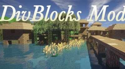 Minecraft — DivBlocks / Декоративные блоки | Minecraft моды
