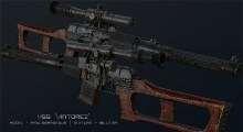 Fallout NV — ВВС «Винторез» от Millenia | Fallout New Vegas моды