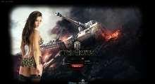 World Of Tanks — Экран авторизации в девушками | World Of Tanks моды