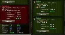 World Of Tanks 0.8.6 — Цветные сообщения в чате после боя «ЯсенКрасен»   World Of Tanks моды