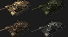 World Of Tanks 0.8.6 — Ремоделлинг WZ-120 + 6 вариантов расцветки камуфляжей | World Of Tanks моды