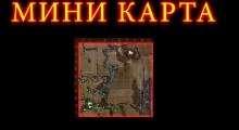 World Of Tanks 0.8.6 — Мини-карта с красной подсветкой   World Of Tanks моды