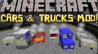 Minecraft — Машины и тягачи