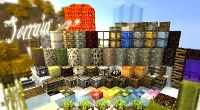 Minecraft 1.6.x — текстуры SummerFields