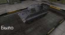 World Of Tanks 0.8.5 — Ремоделлинг E-75 (орудие от VK4502A) | World Of Tanks моды