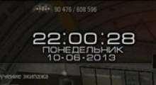 World of Tanks 0.8.6 — Часы и калькулятор для вашего ангара | World Of Tanks моды