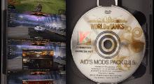 World Of Tanks 0.8.6 — Сборка модов от игрока «AiD» | World Of Tanks моды