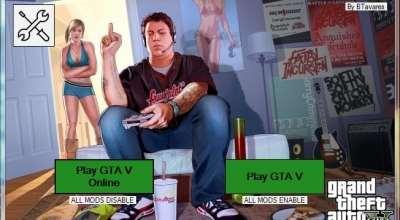 GTA 5 — Лаунчер для GTA Online (Disable Mods for GTA Online) | GTA 5 моды