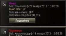 World Of Tanks 0.8.5 — Simple MCM | World Of Tanks моды