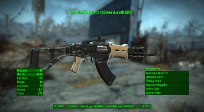 Fallout 4 — Китайская штурмовая винтовка | Fallout 4 моды
