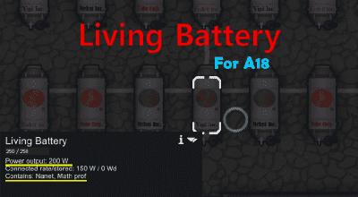 RimWorld — Living Battery (Энергия из человека) | RimWorld моды