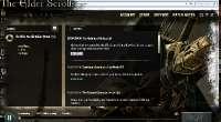 Халявный бета-тест The Elder Scrolls Online