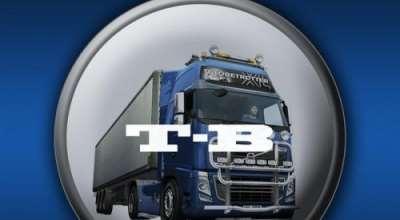 ETS 2 — Водители всегда с грузом (Drivers return with jobs) | ETS2 моды